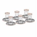 A set of tea cups 12 pieces